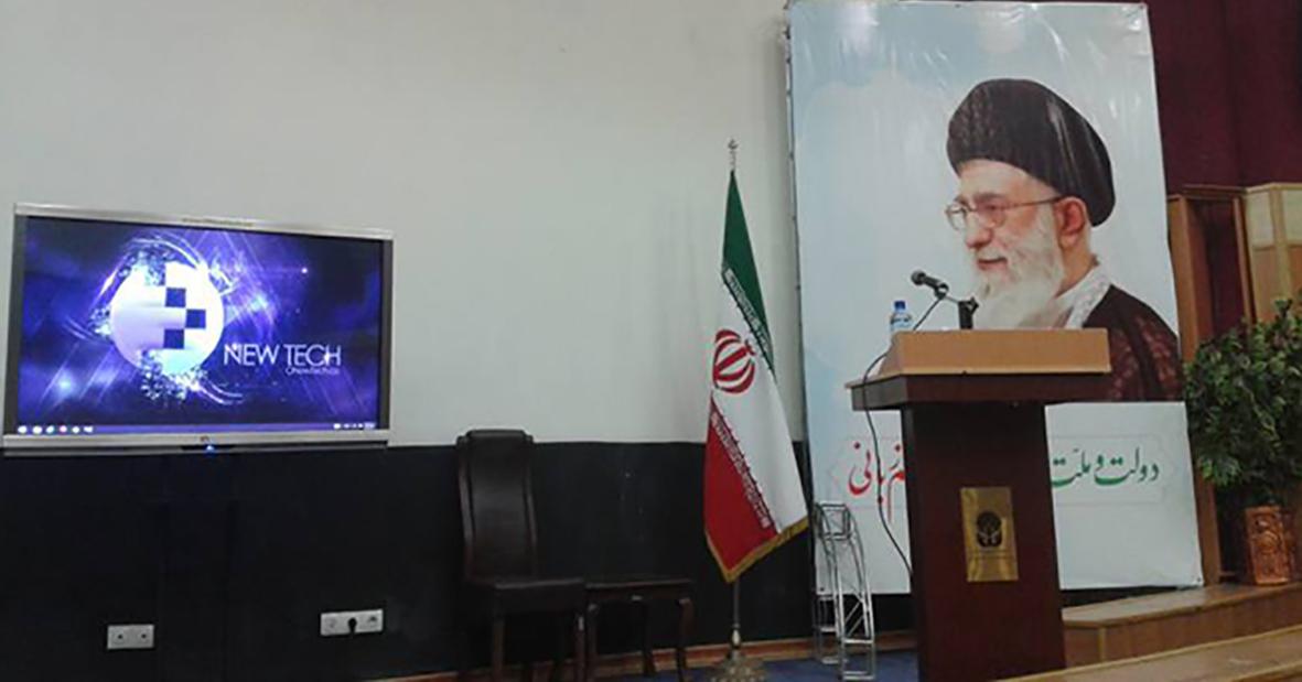 اجاره کامپیوتر لمسی نیوتک برای نمایشگاه فرش دستباف تهران