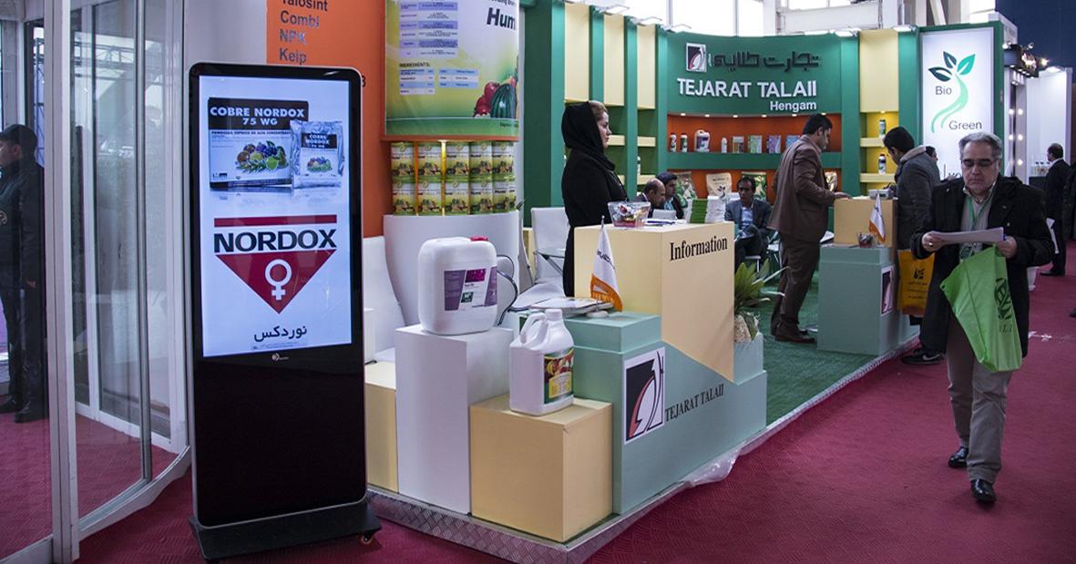 اجرای مجدد راهکار مسیریابی در نمایشگاه نهاده های کشاورزی