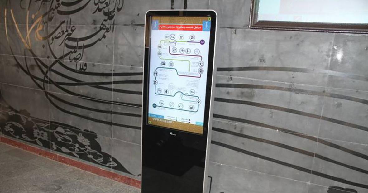 کیوسک اطلاع رسانی نیوتک در آرامستان کرج