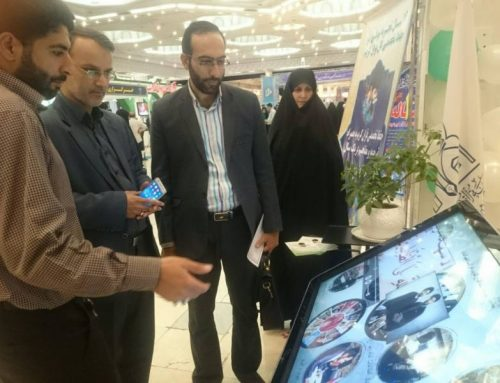 فروش استند لمسی نیوتک به موسسه جامعه القرآن