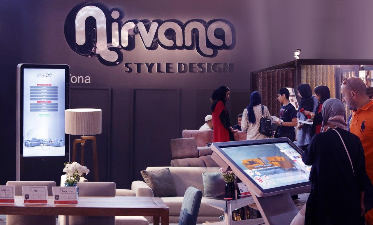 کیوسک های نظرسنجی و دیزاین نیوتک در غرف نیروانا