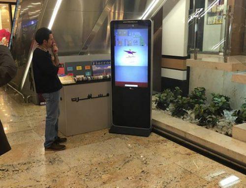 کیوسک مسیریابی نیوتک در غرفه مسافرت مرکز تجاری پالادیوم