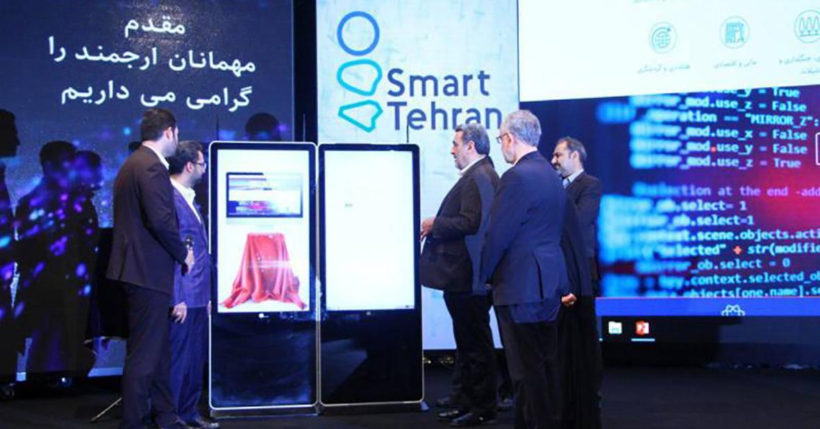 اجاره کیوسک هوشمند لمسی در تهران هوشمند