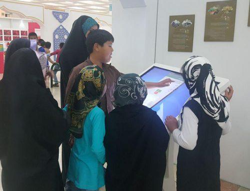 اجاره کیوسک تاچ نیوتک در مسابقات بین المللی قرآن