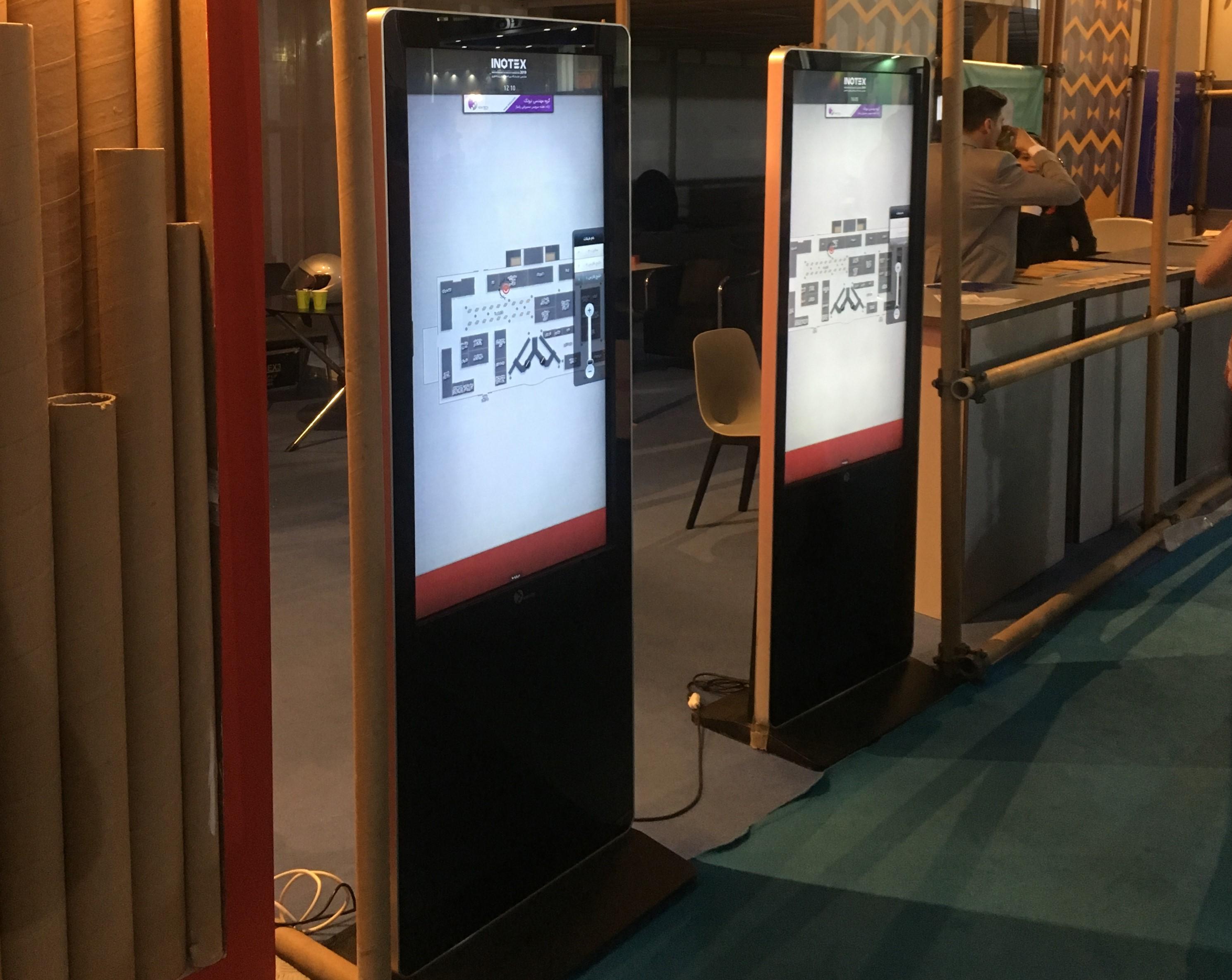 اجاره تجهیزات نمایشگاهی لمسی نیوتک در اینوتکس