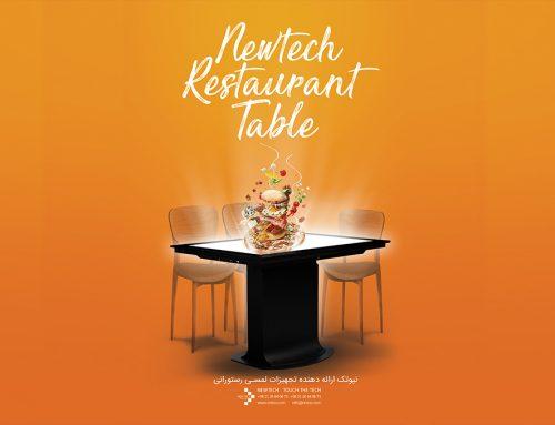 تحول رستوران ها و فودکورت ها با تکنولوژی تاچ تعاملی