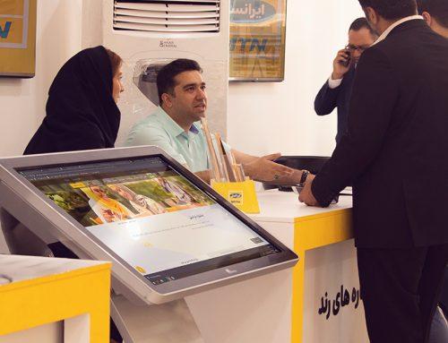 کیوسک نمایشگاهی نیوتک در غرفه ایرانسل
