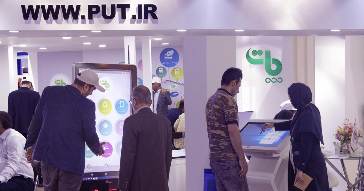 اجاره استندهای لمسی نیوتک در رونمائی از اپلیکیشن پات