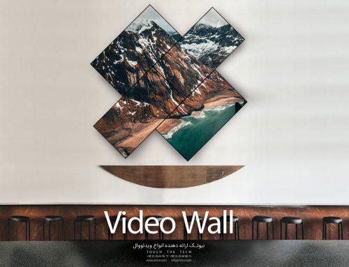 ویدئو وال چیست؟