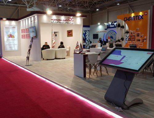 کیوسک تعاملی نیوتک در غرفه ایران تکنولوژی