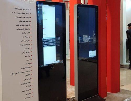اجاره کیوسک آیفونی نیوتک در غرفه ایران نوین