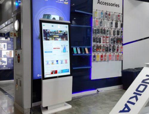 استند لمسی SKP نیوتک در فروشگاه تکنولایف