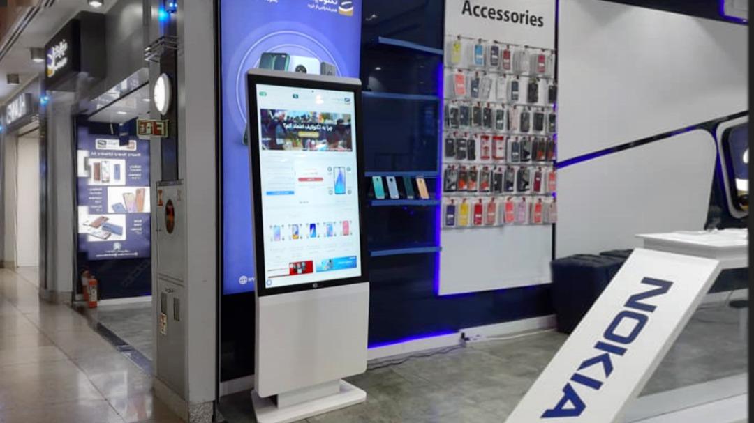 کیوسک لمسی SKP در فروشگاه تکنولایف