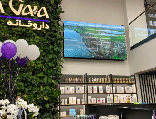 پروژه فروش ویدئو وال جی پلاس در افتتاحیه داروخانه ویولا